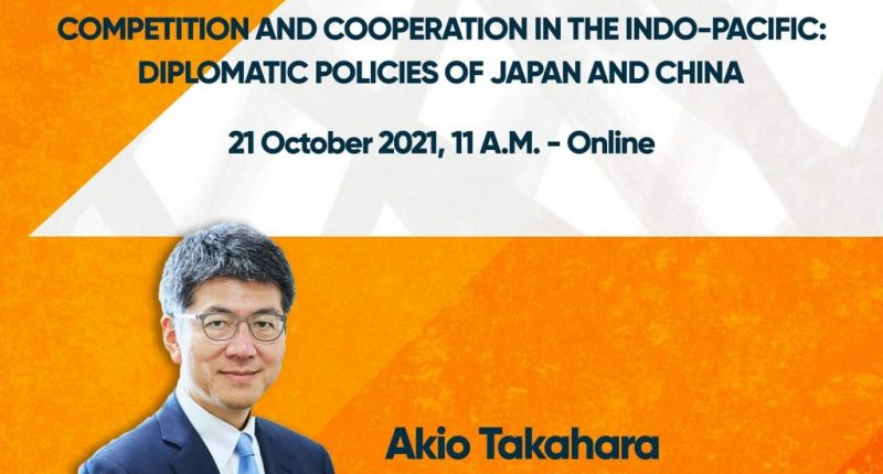"""Avem onoarea de a vă invita la evenimentul """"Competition and Cooperation in the Indo-Pacific: Diplomatic Policies of Japan and China""""."""