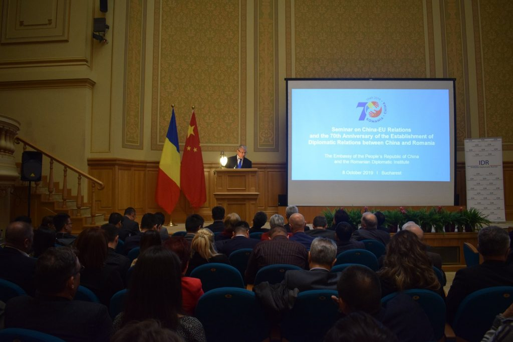 China-EU Relations and the 70th Anniversary of the Establishment of Diplomatic Relations between China and Romania